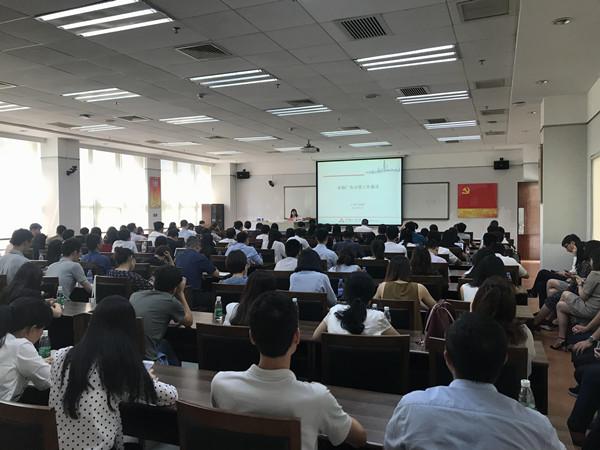 粤盛金融受邀参加深圳市互联网金融协会培训交流会