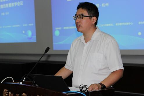 浙江省高等教育智慧教学研讨会在浙江工业