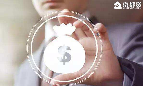 京都贷CEO张文亮:如何提升互联网金融用户
