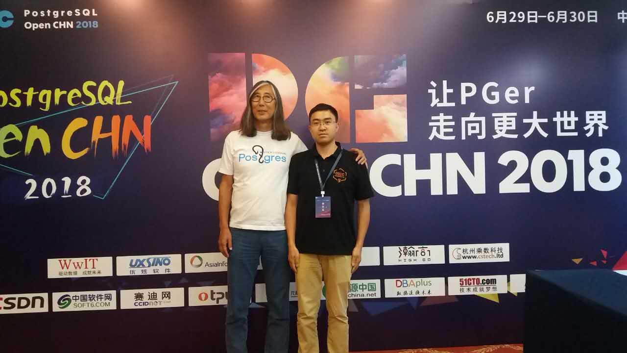 业界动态:优炫软件应邀携云数据库产品亮相2018 PG大会