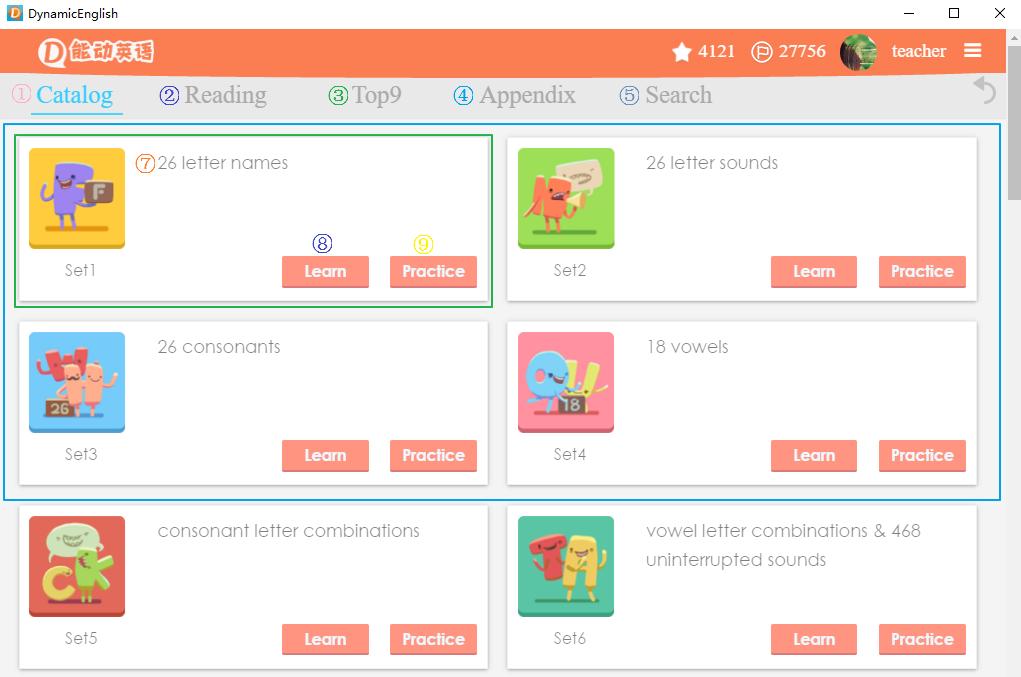 能动英语表音密码3.0课程统一规范教学