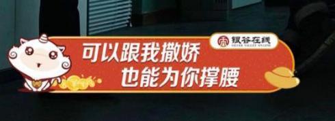 银谷在线_X《法医秦明2》玩转IP营销最终回