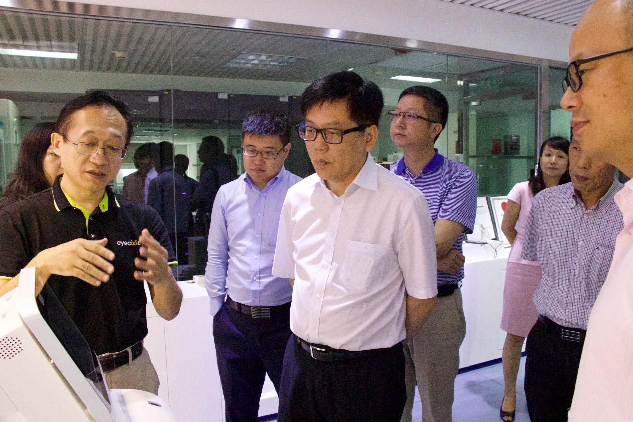 上海长宁区政府领导一行莅临眼神科技考察