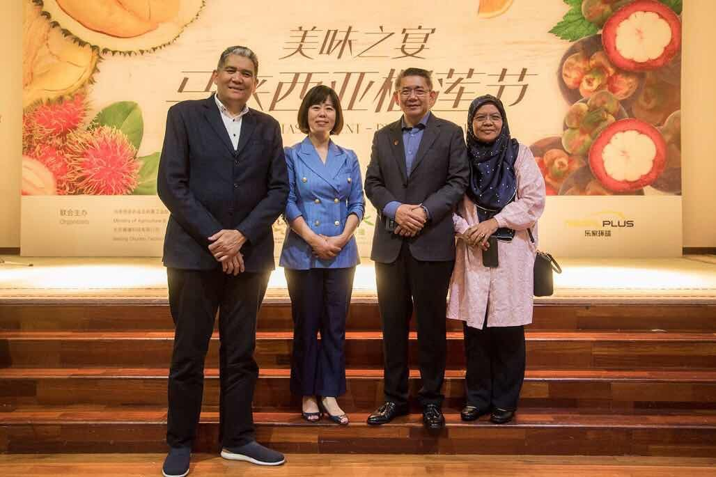 马来西亚农业及农基