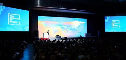 Esri中国用户大会日