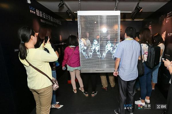洛可可·洛客2018新物种设计展 对话生活场景的科技与设计