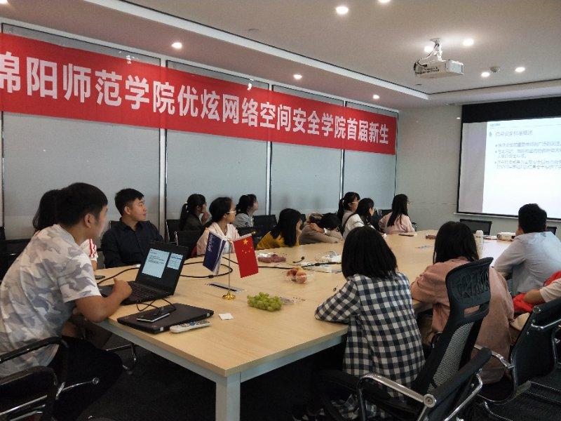 优炫网络空间安全学院首届新生见习活动圆满结束