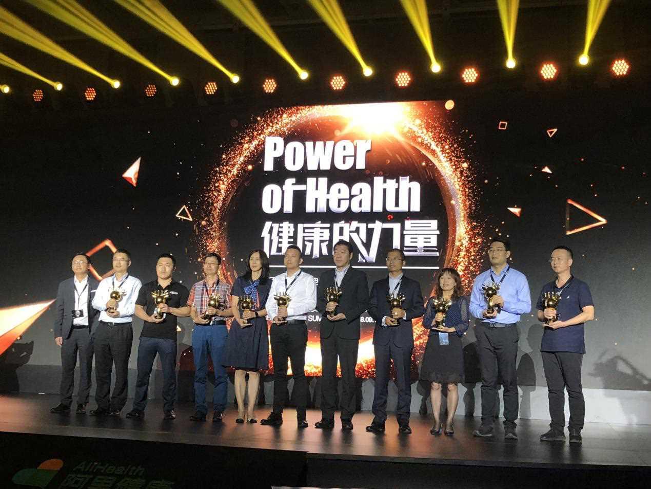 GymMax健乐多荣获两项重量级大奖,品牌实力