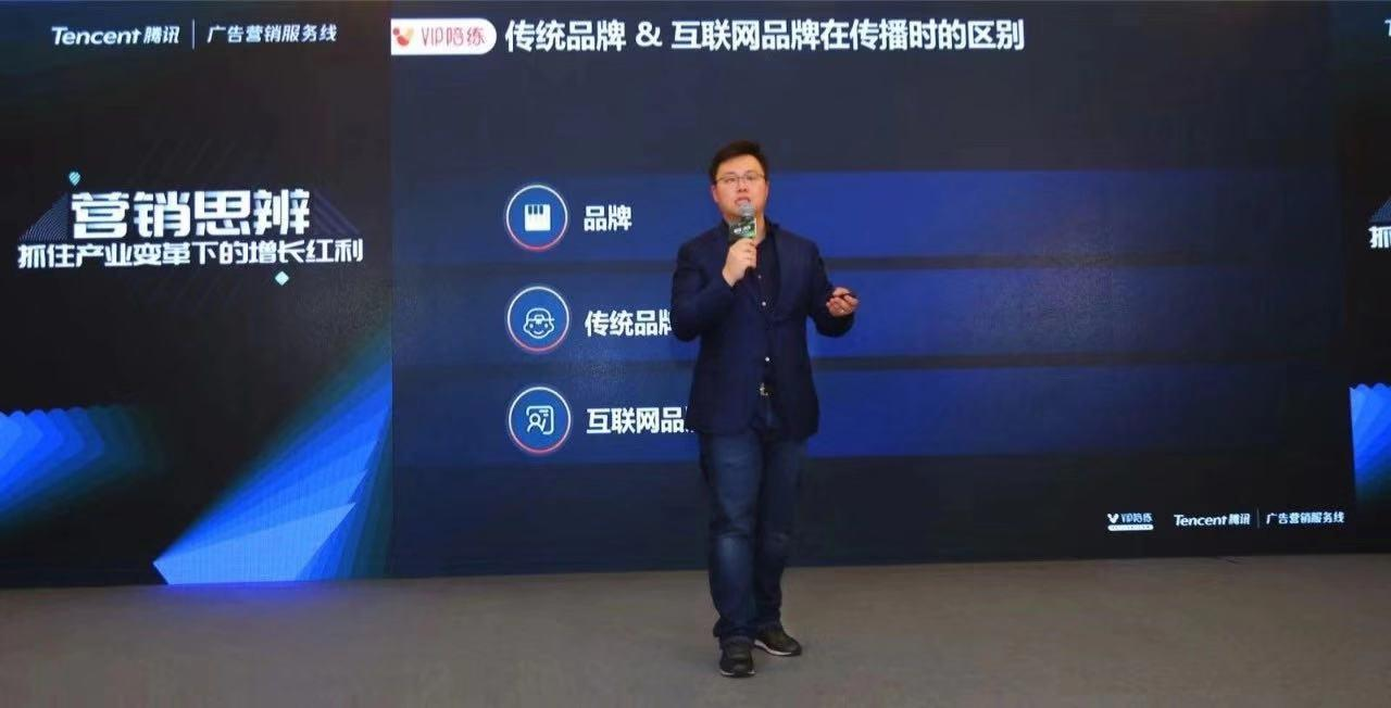 VIP陪练葛佳麒出席GET大会:为用户提供有价值的服务