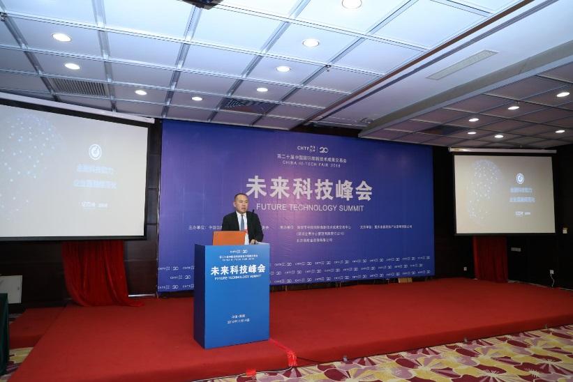 亿百润出席2018深圳高交会 畅谈金融科技之未来