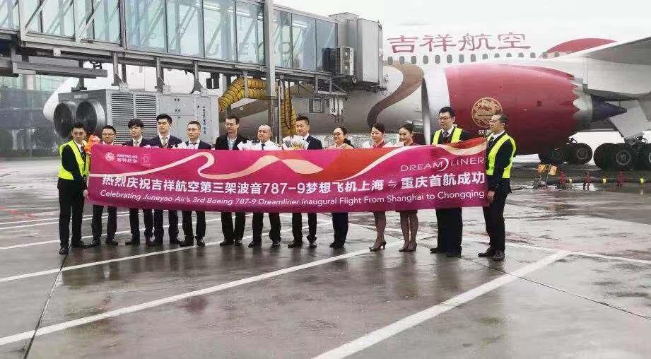787重庆首航机组合影.jpg