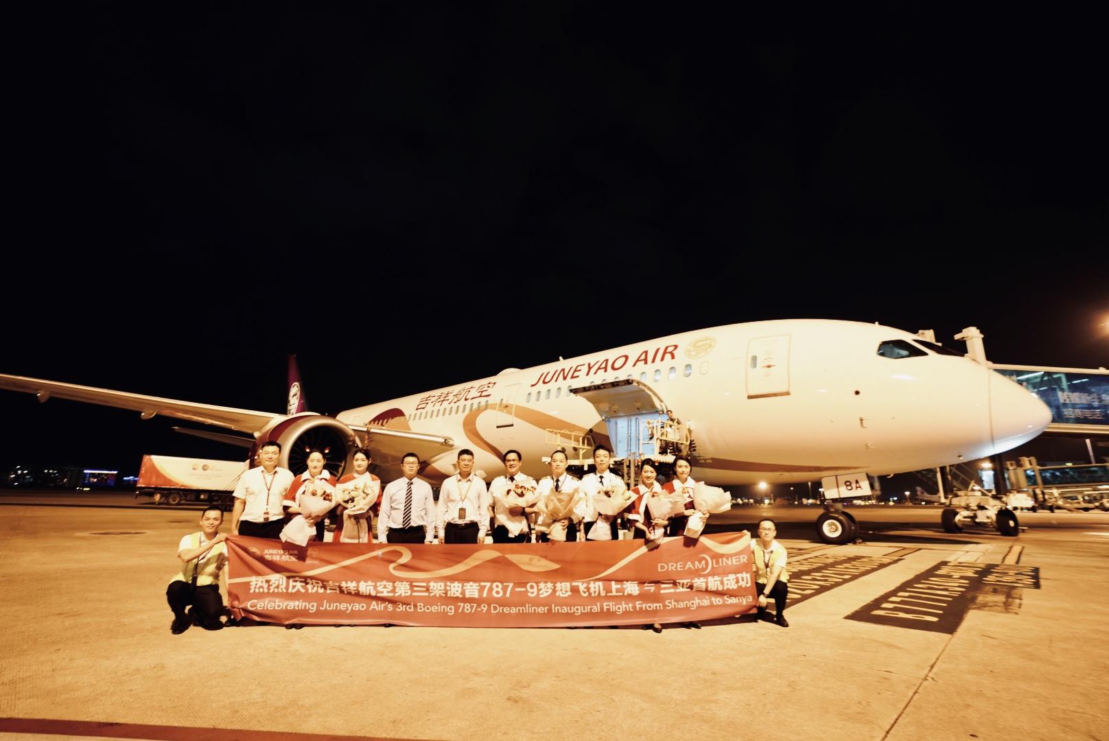 787三亚航线首航机组合影.jpg