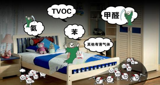 http://www.lantiantun.com/data/news/1546243259_93534.png