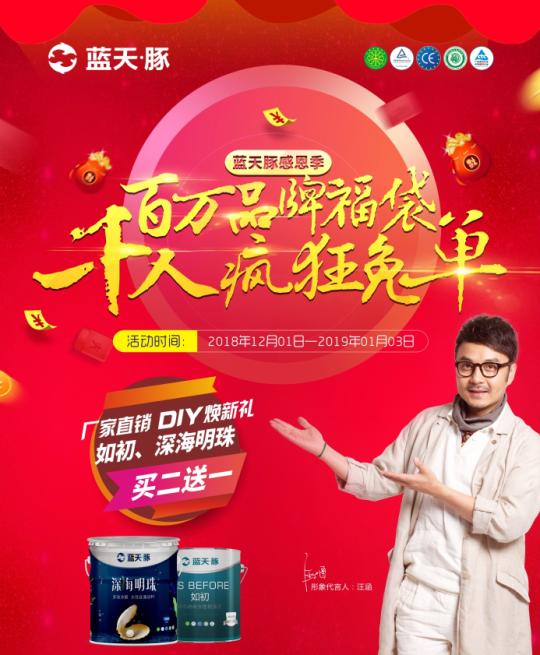 http://www.lantiantun.com/data/news/1546243527_86467.png