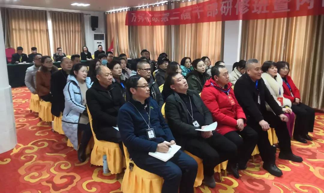 万邦物联李涛 2019势必打造一支有信仰、有凝聚力的团队!