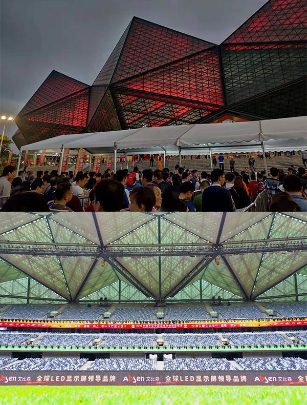2019中超揭幕式暨开幕战大运要点举行艾比森助力华夏足球强国梦