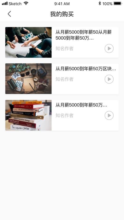 鍥剧墖14.png