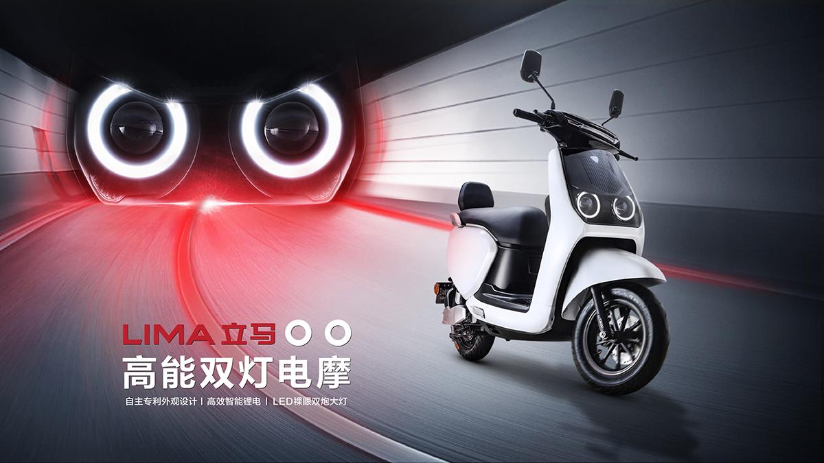 攻城略地领跑新国标,过关斩将立马电动车再入中国品牌500强