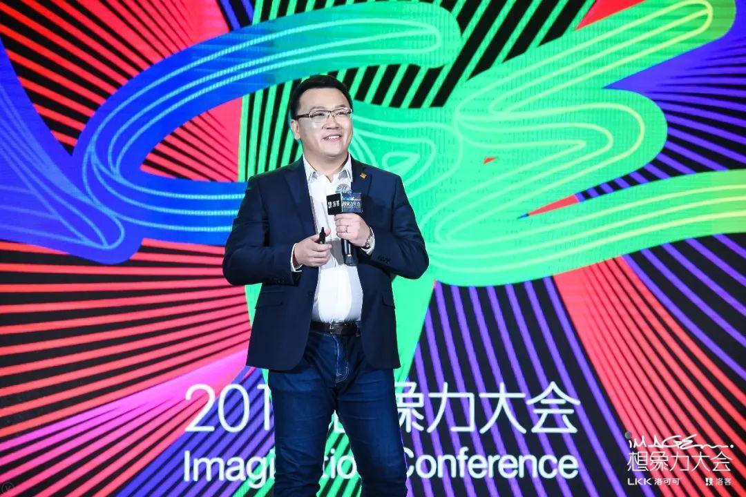 lkk洛可可创新设计集团总裁李毅超图片