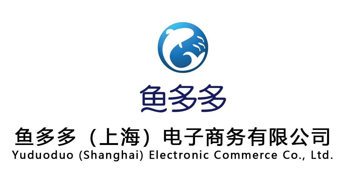 http://www.110tao.com/dianshangjinrong/38158.html