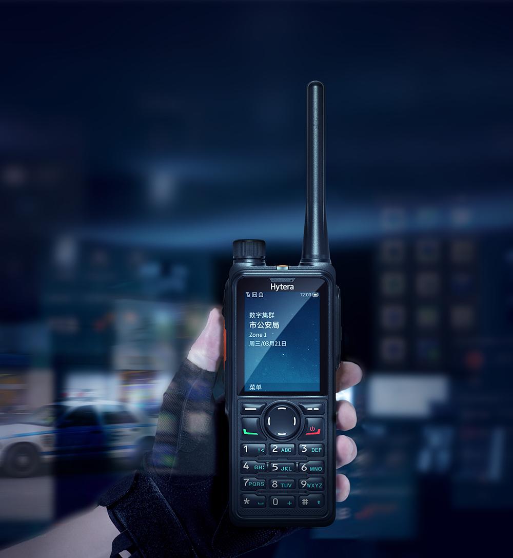 海能达全新一代PDT专业数字对讲机HP780