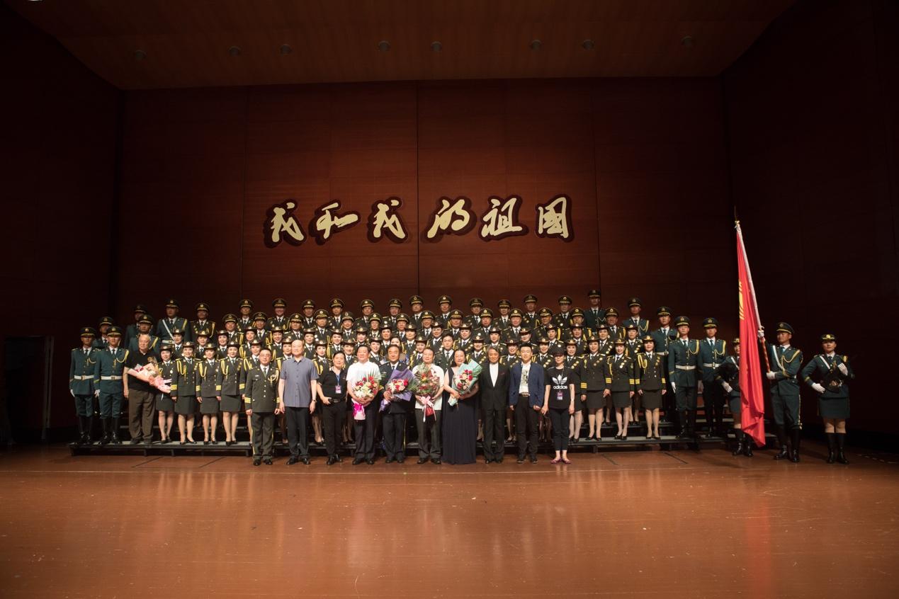"""""""我和我的祖国""""庆祝新中国成立70周年大型合唱音乐会"""