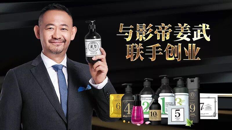 姜力时讯 姜力品牌3月营销动作盘点