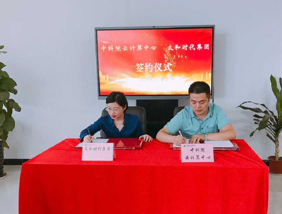 http://www.reviewcode.cn/yunjisuan/67971.html