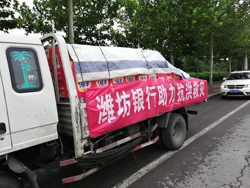 """潍坊银行 风雨里的""""逆行人"""" 重建中的""""先行者"""""""