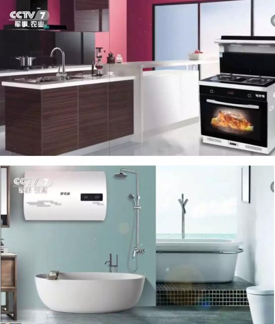 家家乐未来厨房 智慧生活的选择