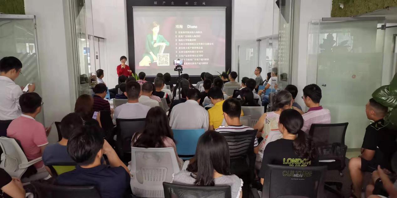 迈亚商学院创始人项梅受邀兰州大学深圳校友会短视频营销讲座