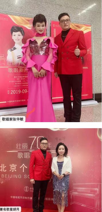 华语著名歌手秋雨北京个人演唱会圆满成功
