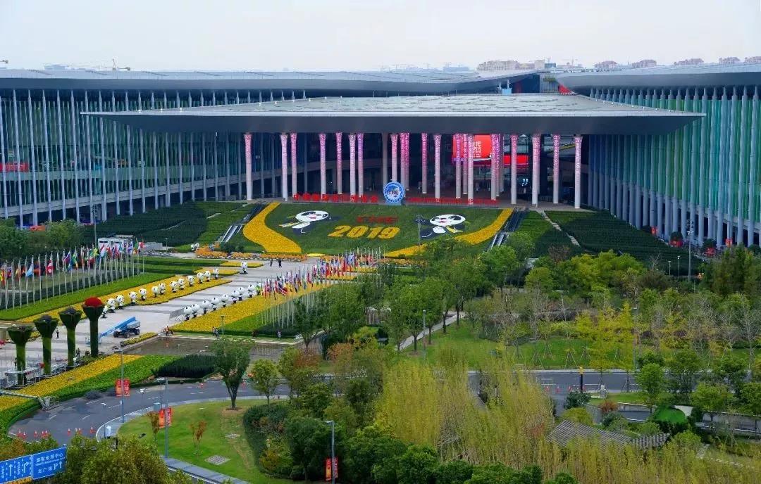 第二届进博会开幕 中国奥园集团董事会主席郭梓文受邀出席