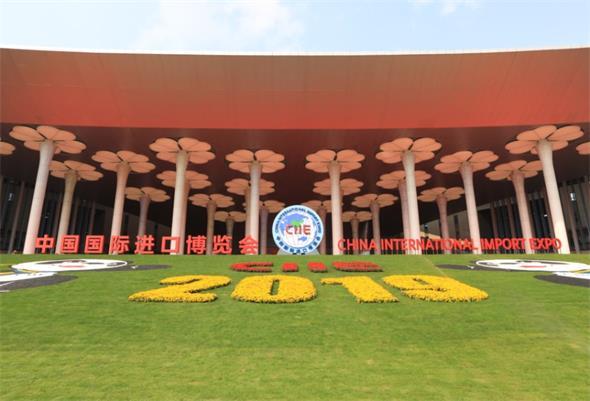 仟金顶出席第二届中国国际进口博览会431572