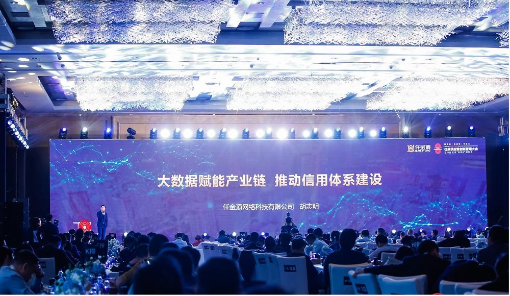 《中国房地产500强开发企业配套供应链典型行业履约信用评价报告》正式发布