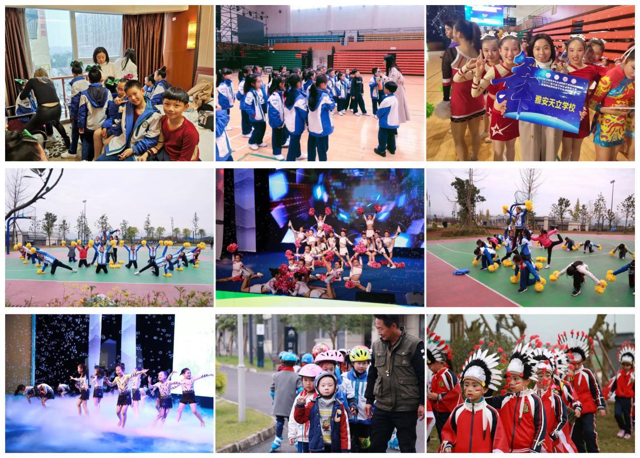 天立教育:天立儿郎运动舞蹈全国大赛斩获五项冠军