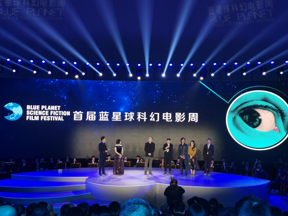 蓝星球×超级蜂巢Sino Track国际创新风暴营圆满举办