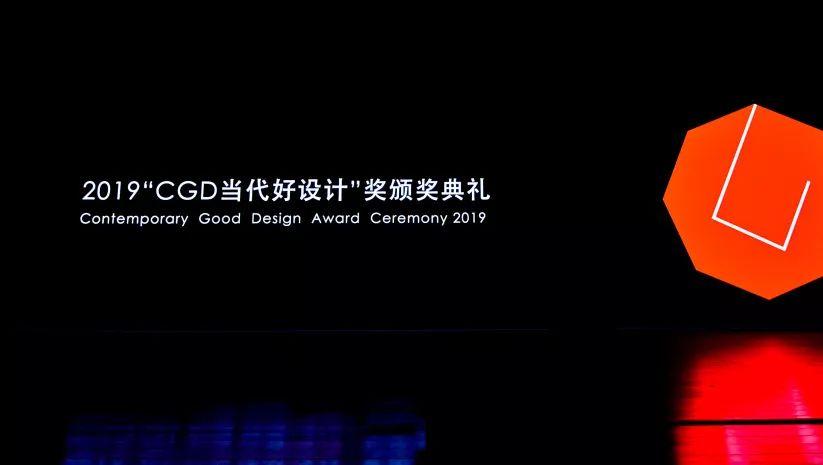 洒哇地咔飞狗无线地面清洗机FG2020荣获设计大奖,创新技术让清洁不再复杂437005