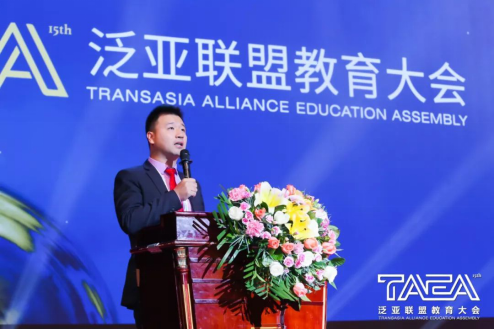 教育热点:盛大召开!泛亚联盟教育大会-聚师网教育