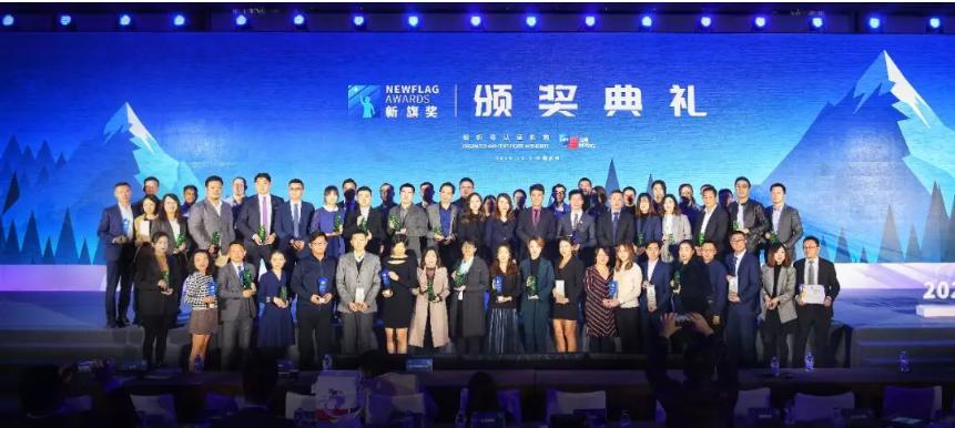 盖雅工场的新一代智能排班解决方案荣获2020「新旗奖」