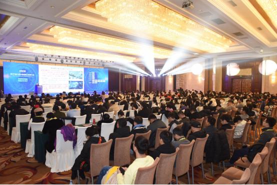 2019第六届中国国际大数据大会成功召开