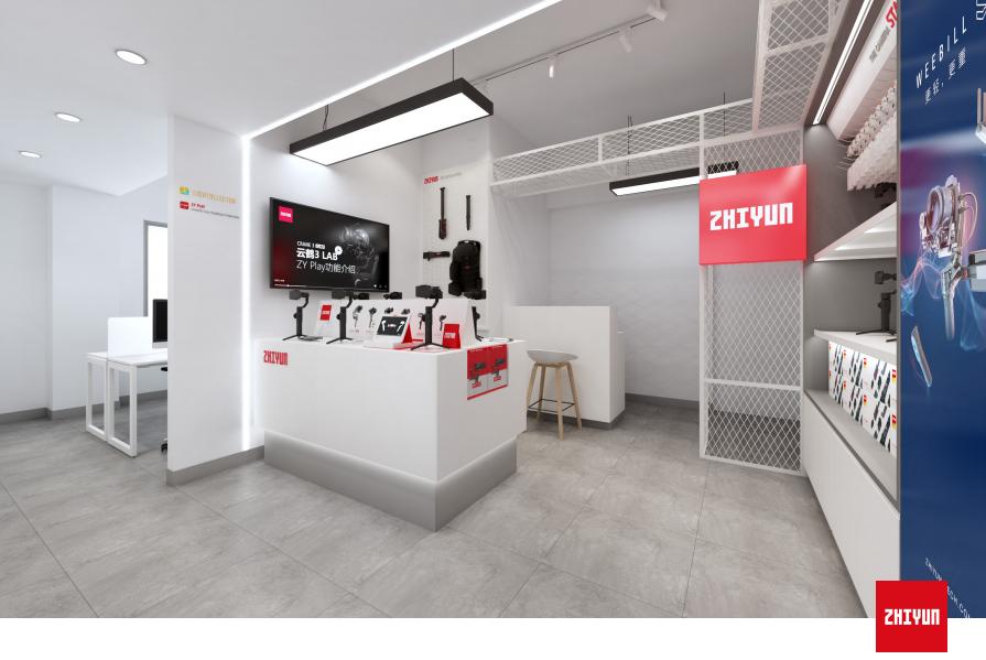 智云北京体验店开业,电商时代线下门店过时了吗?