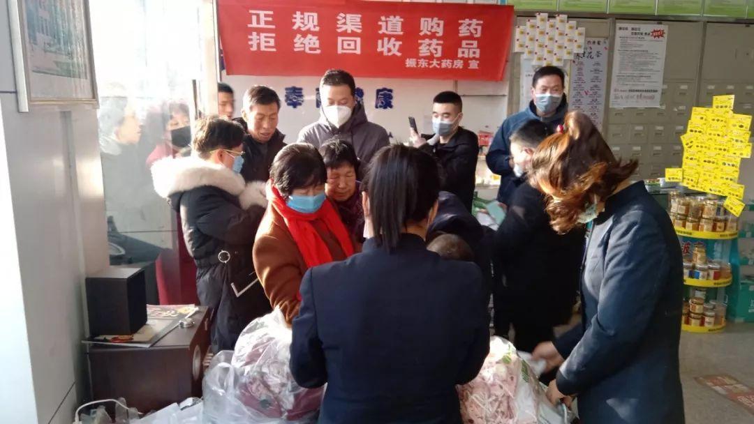 山西振东制药免费发放数千个口罩