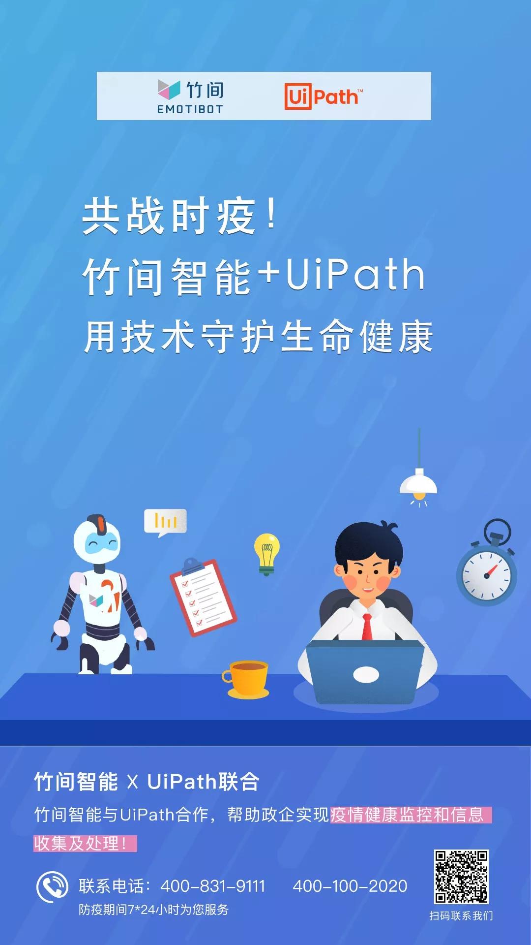 WeChatWorkScreenshot_0b1586c3-1885-4a55-b196-a625501be6ff.png