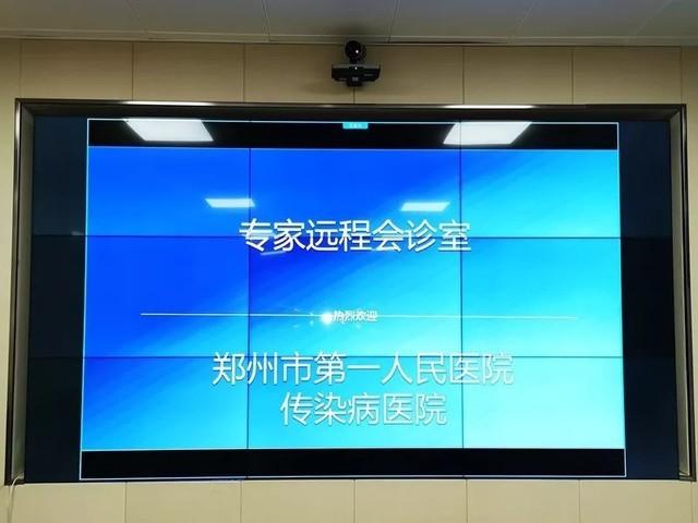 """医疗远程战疫 亿联网络为河南""""小汤山医院""""搭建音视频融合系统"""