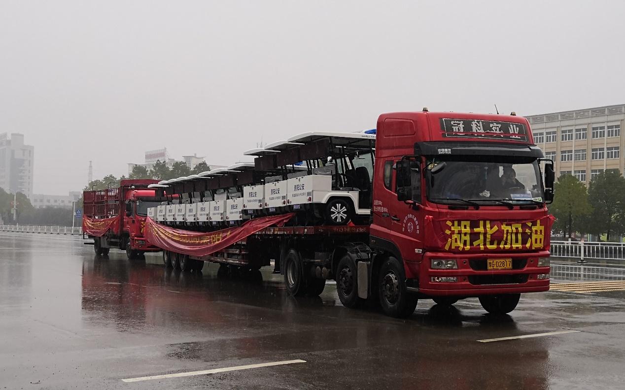 东呈:向湖北咸宁捐赠警用设备 向坚守在防疫一线的公职人员致敬