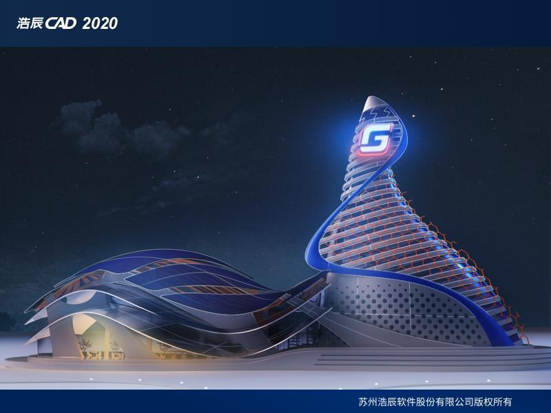 浩辰CAD:推动中国智能制造的国产工业软件