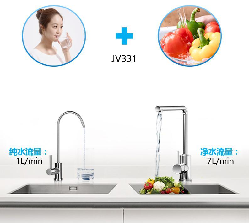 净水机怎么装?老板厨房中央净水机是个不错的选择
