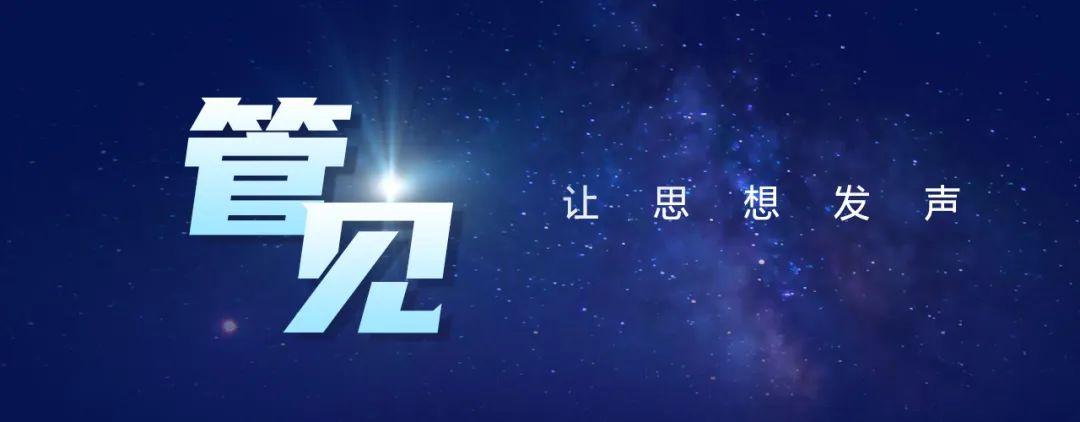 《管�》向�f�t:ECP平�_Ready云原生