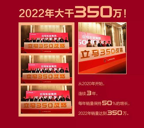 寰�淇″�剧��_20200102150857.jpg